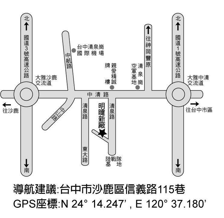 proimages/地圖.png
