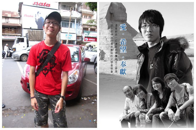proimages/基金會P01_(1).jpg