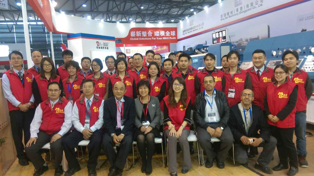 welcome to max group ming wei paperware machinery co 2015 shanghai sino corrugated exhibition