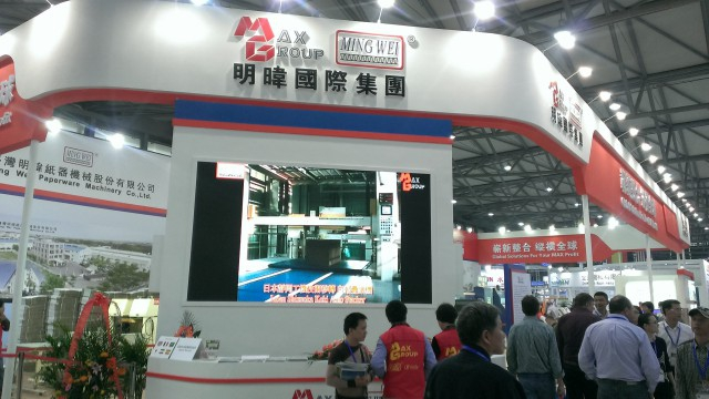 proimages/2015上海展/IMAG1068.jpg