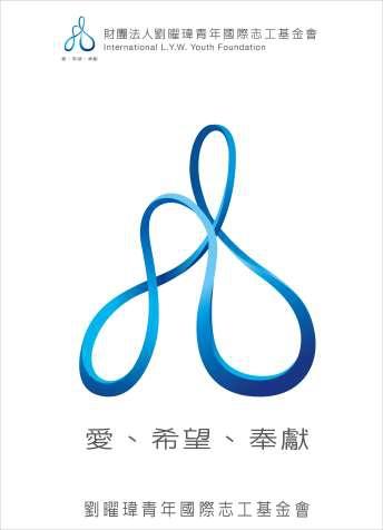 proimages/LYW_logo-0130v-1.jpg